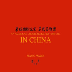 An American Cookie Seeks Her Fortune in China (Hard Cover)
