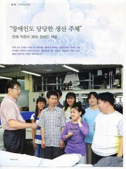 200810 고용노동부 인터뷰