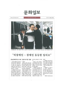 20110420 문화일보