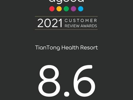 天童康旅榮獲2021年度Agoda's Customer Review Award