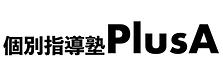 塾ロゴ.png