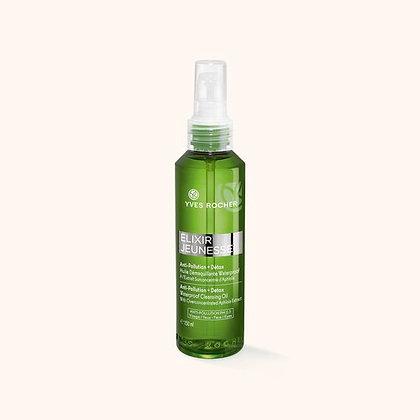 Huile démaquillante waterproof-anti-pollution +Détox-150ml