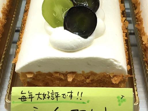 シャインマスカットとピオーネのロールケーキ