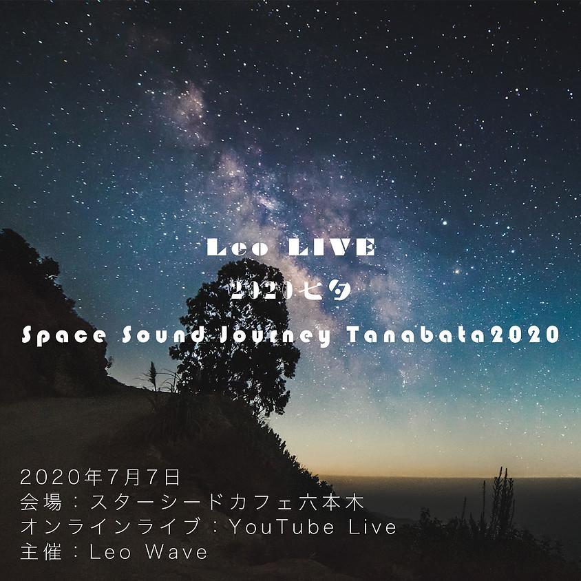 レオLIVE  Space Sound Journey Tanabata 2020 会場参加