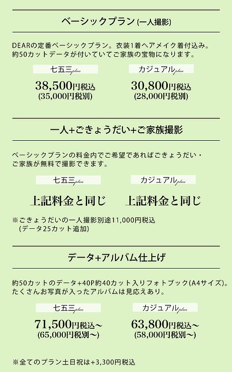 グループ 1-3.png