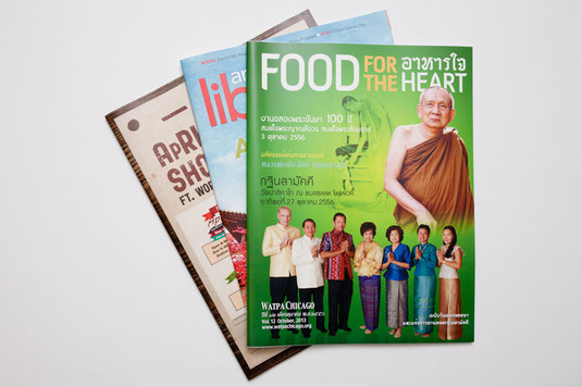 Magazine printing service Chicago