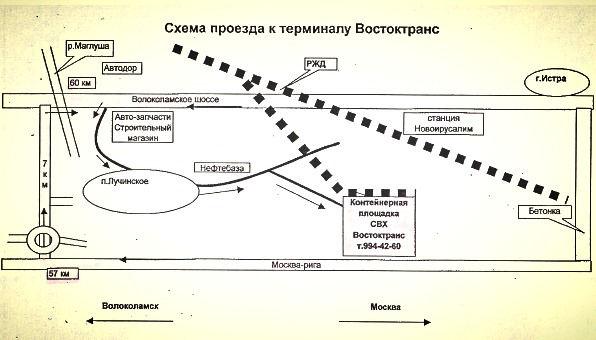Схема проезда востоктранс Истра