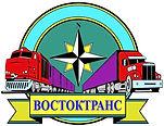 Востоктранс Новое лого 1.jpg