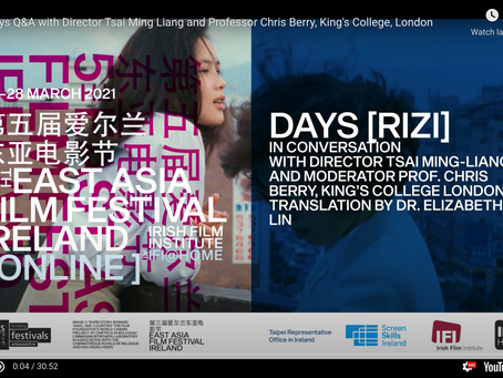DAYS Director Tsai Ming-Liang in conversation with Professor Chris Berry of King's College London
