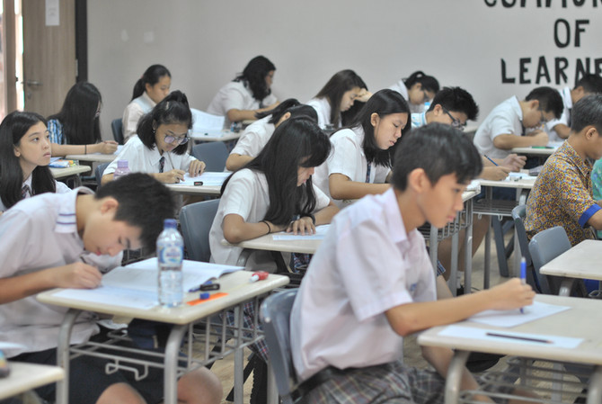 Admission Test 2019 - 2020 (Batch #1)