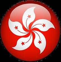 hongkongflag.png