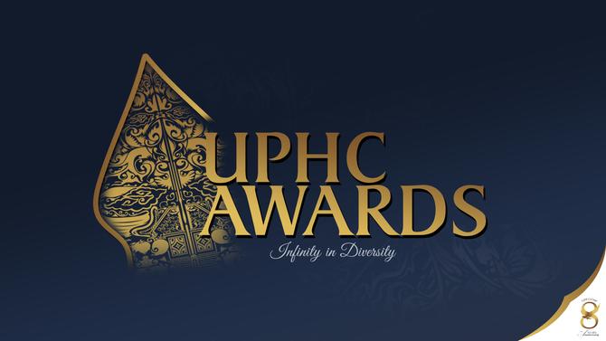 UPHC Awards 2018