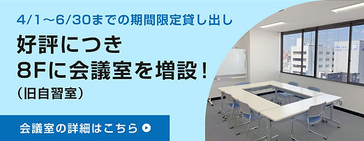news-banner_210324.jpg