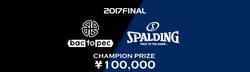 btp-Spalding