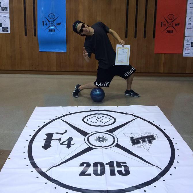 WHO's freestyler? vol.10 btp2015東海大会優勝「幸村」