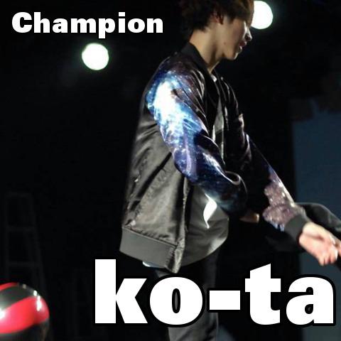 ko-ta