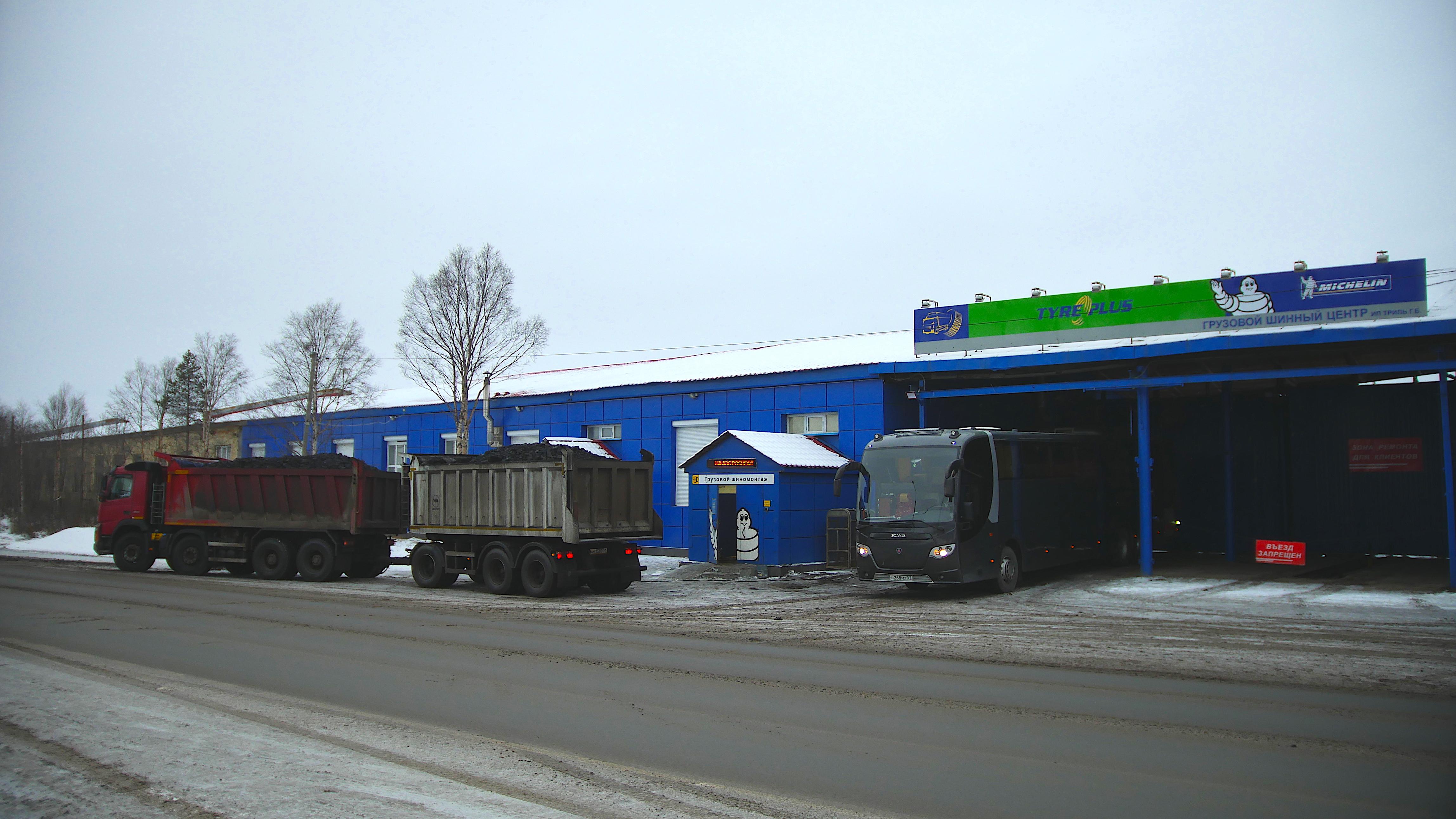 Гулливер - грузовой шиномонтаж