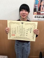 池田珠算段.jpg