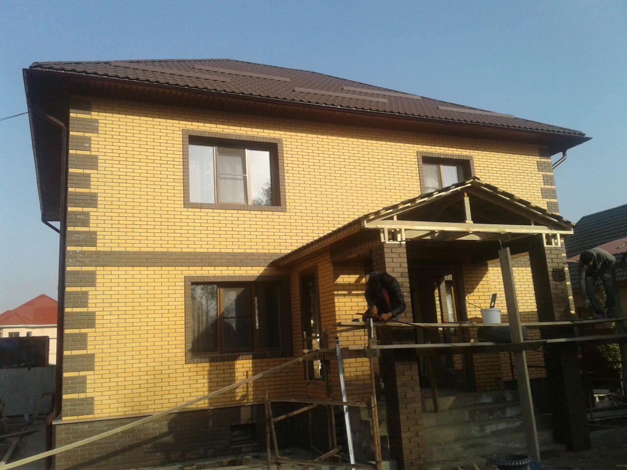 желтый кирпич дом Ликолор