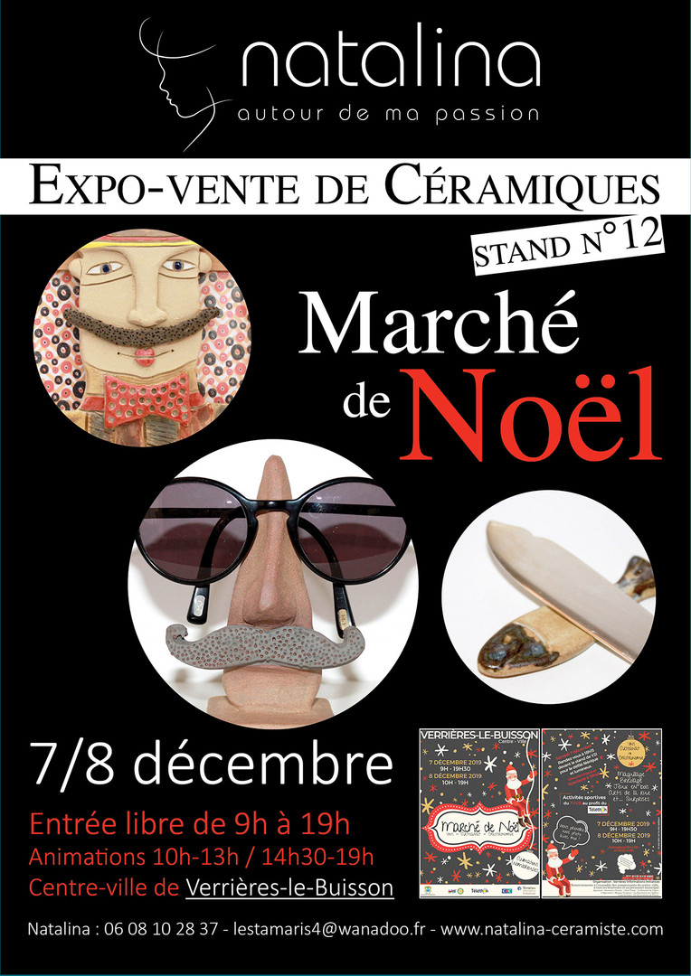 Affiche_Noël_Verrières_BD.jpg
