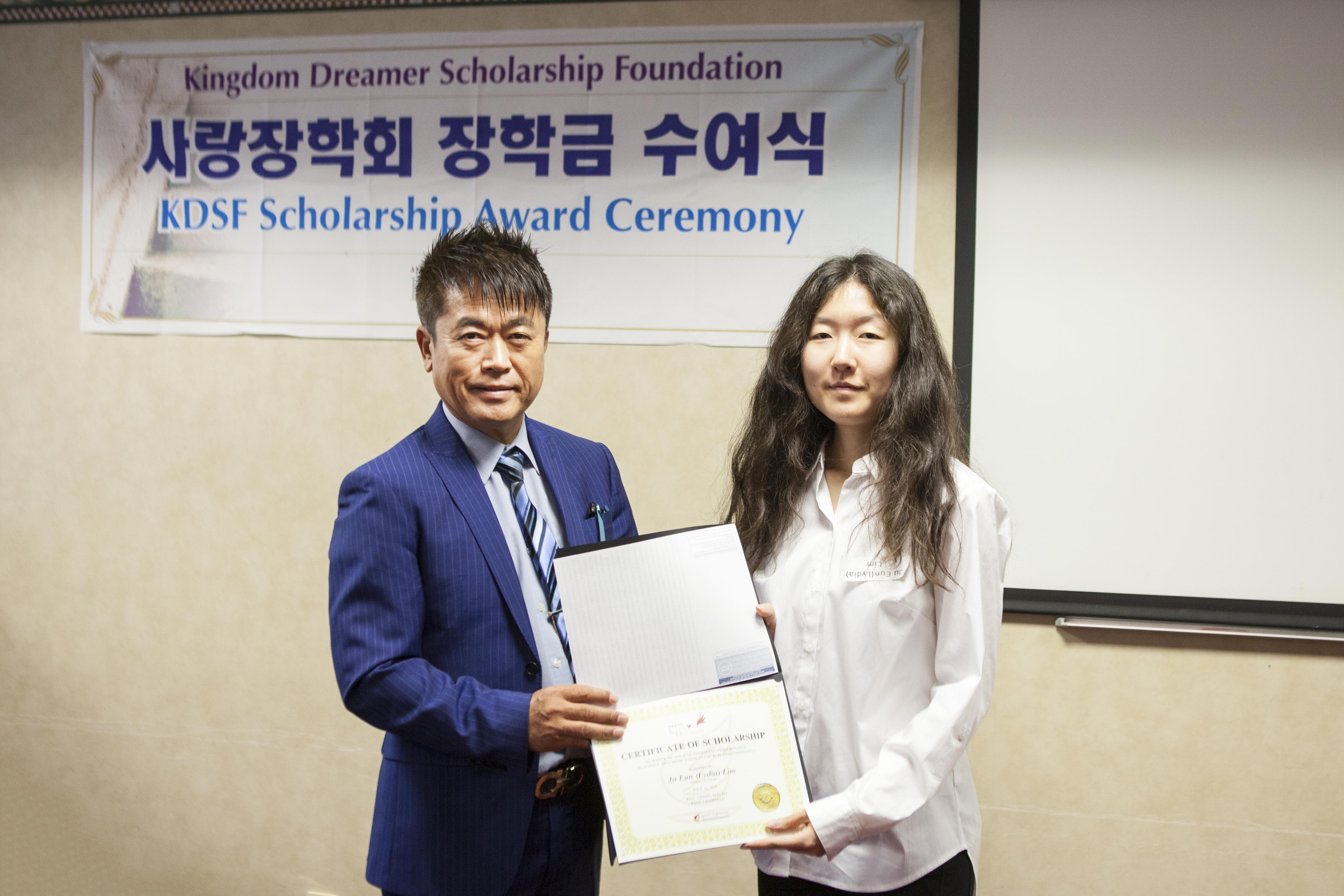 Ju Eun (Lydia) Lim