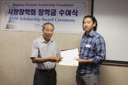 Doh Kyun Han