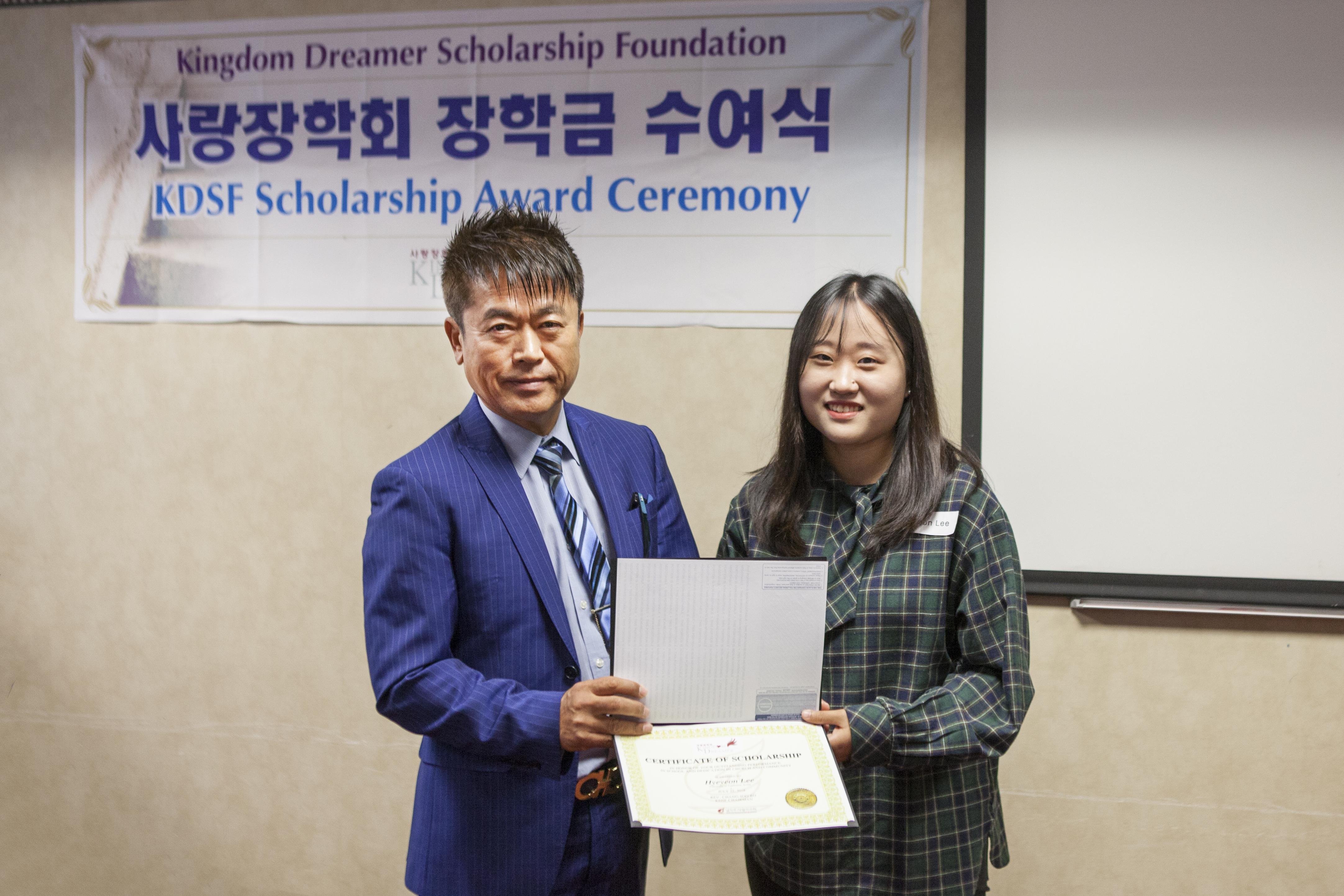 Hyeyeon Lee