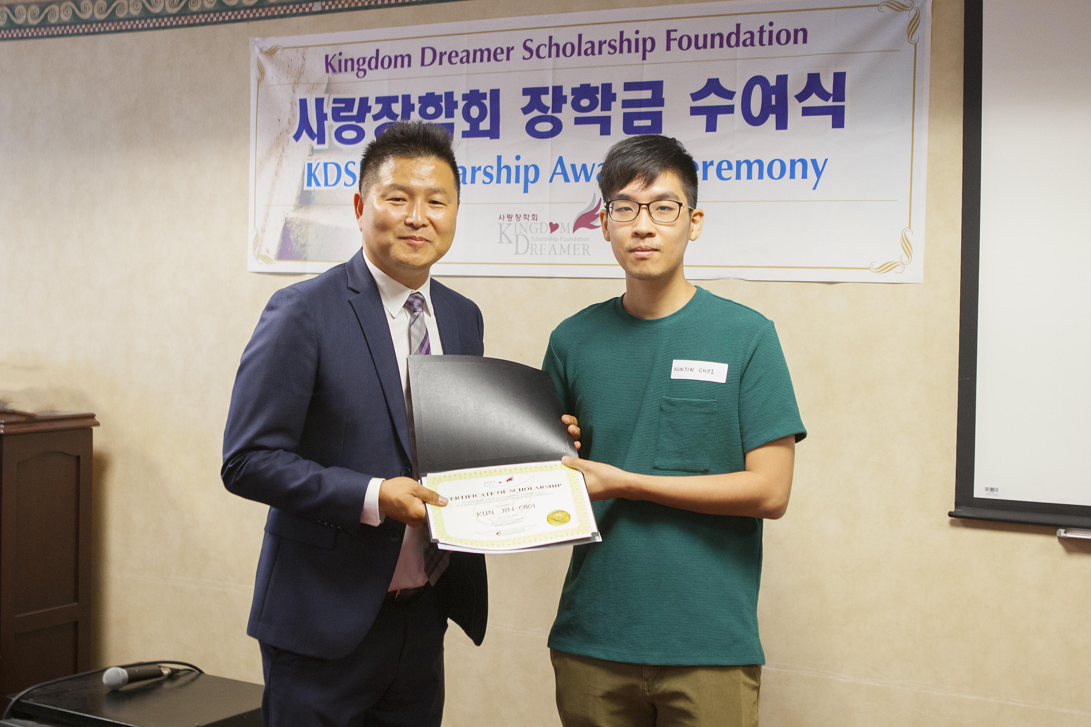 Kun Jin Choi