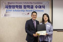 Seong Kyeong Choi