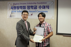 Hyeon Gyu (Sam) Lee