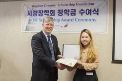 Jessica Jeon