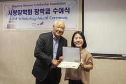 Yeeun Jang