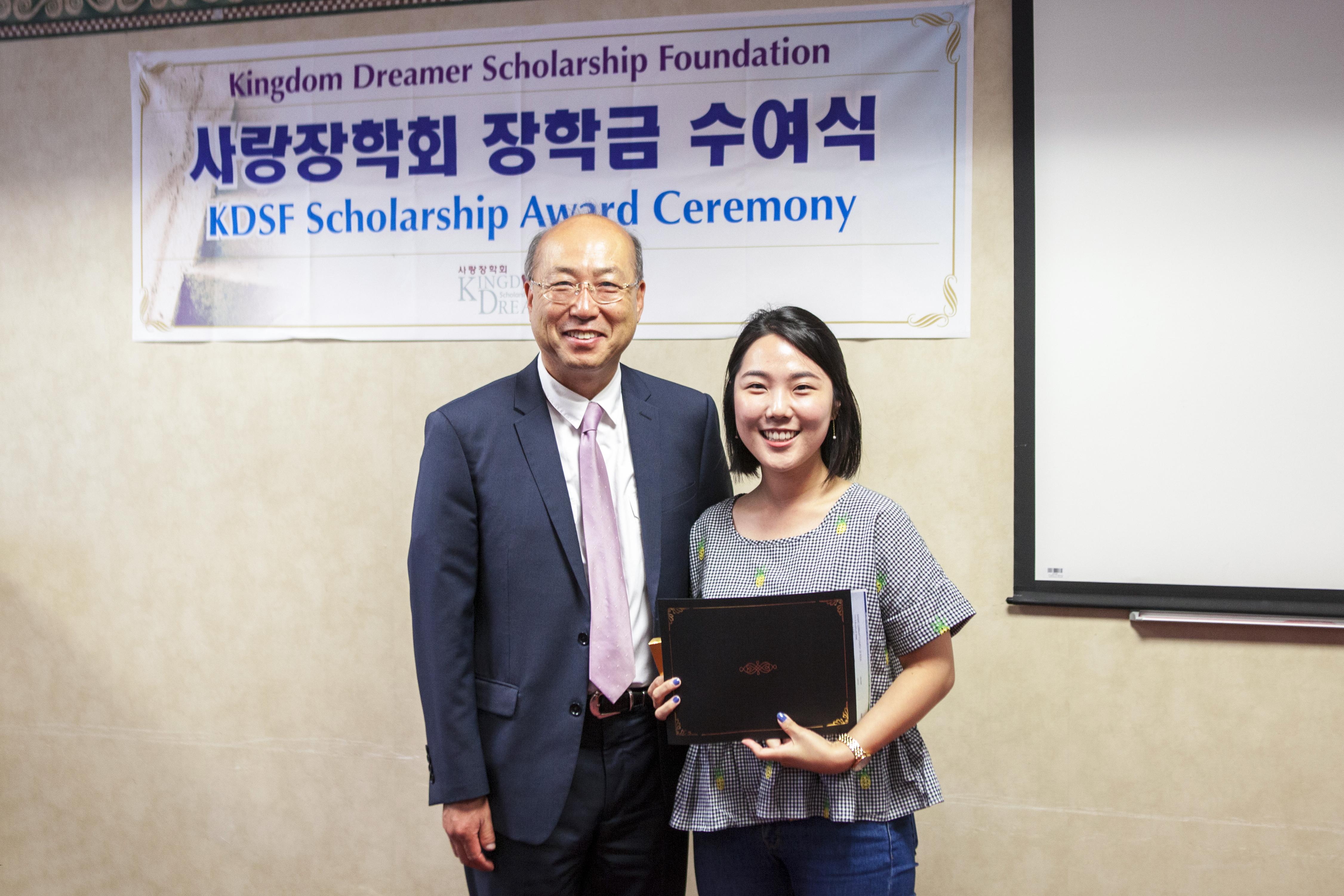 Cheeun Jang