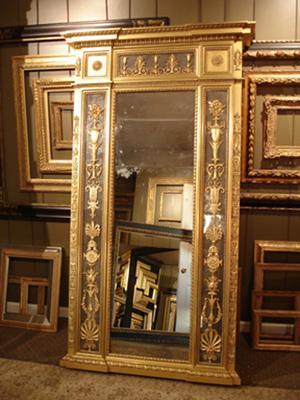 empire tabernacle tm.jpg