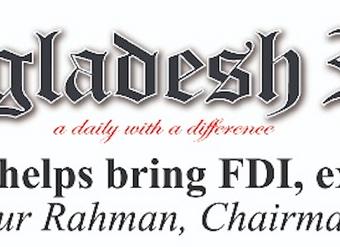 """NRB BANK HELPS BRING FDI, EXPATS' FUND"" MAHTABUR RAHMAN, CHAIRMAN OF NRB BANK"
