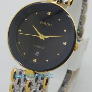 Rado First Copy Watches India