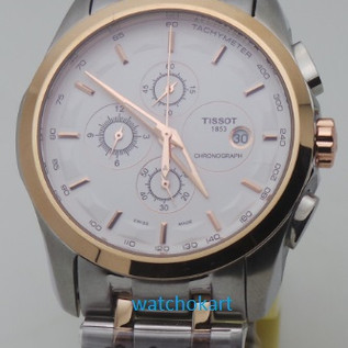 Buy Online First Copy Watches in Mumbai