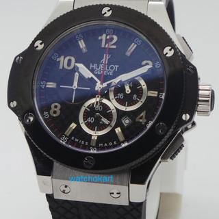 Swiss ETA Watches Pune