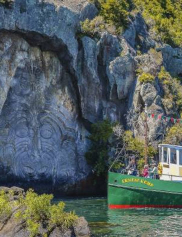 Real New Zealand Adventures NI Highlight