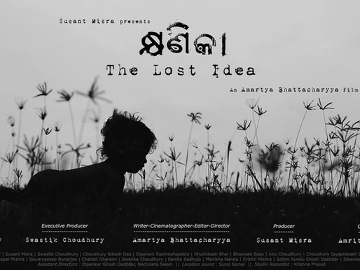 Khyanikaa: The Lost Idea indie film