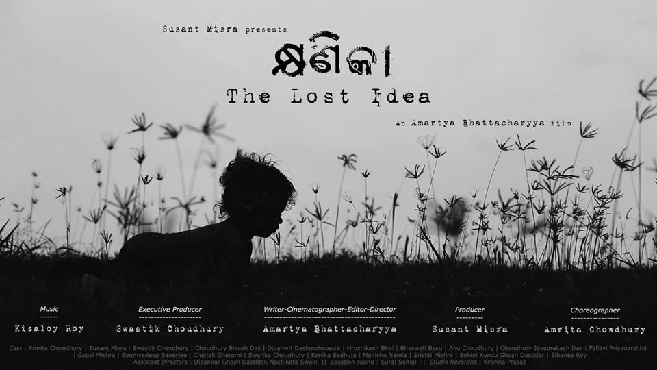 The Lost Idea indie film review