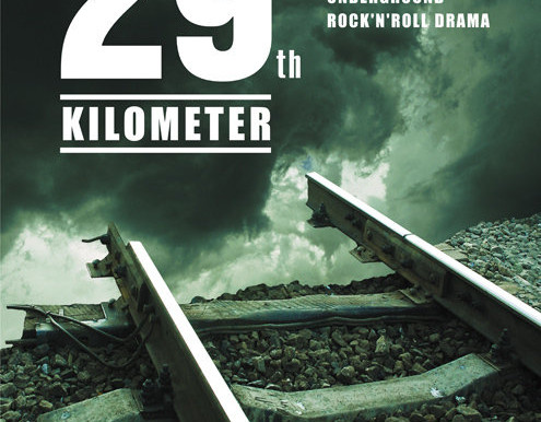 29th Kilometer indie film