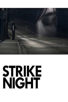 Strike Night - 7 Day Rental