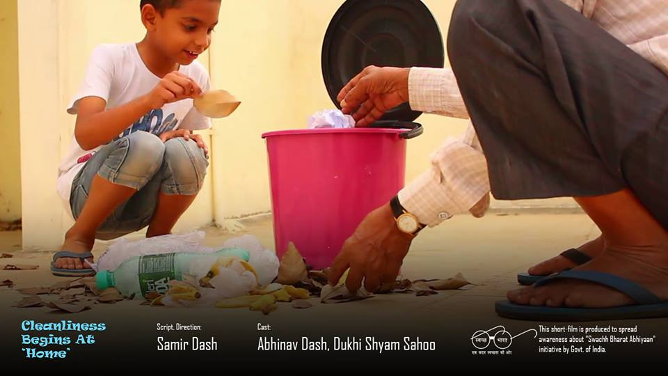 Cleanliness Begins at Home short film