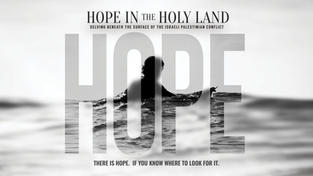 Hope%20in%20the%20Holy%20Land.jpg
