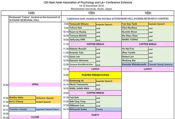 EAAPL2018_program.PNG