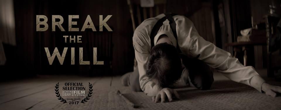Break the Will short film review