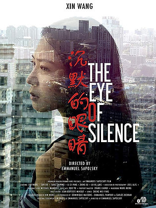 The Eye of Silence - 7 Day Rental