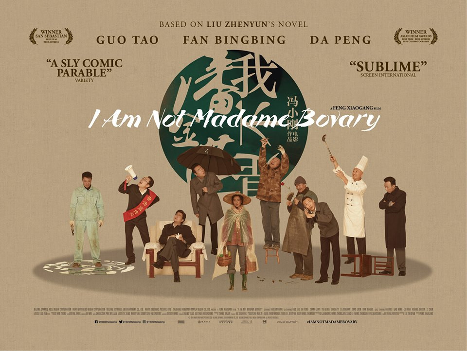I Am Not Madame Bovary film review UK
