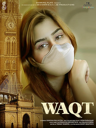 WAQT - 7 Day Rental